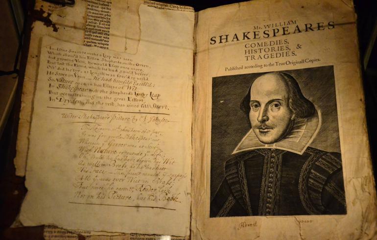 فلسفة شكسبير المحورية
