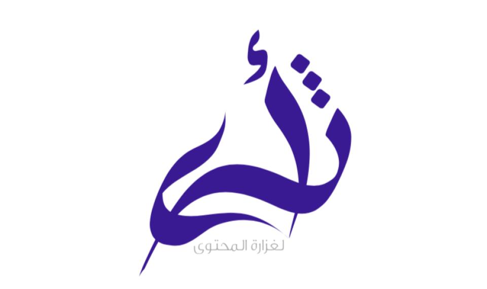 مشروع أثرى للترجمة - تأهيل المترجم